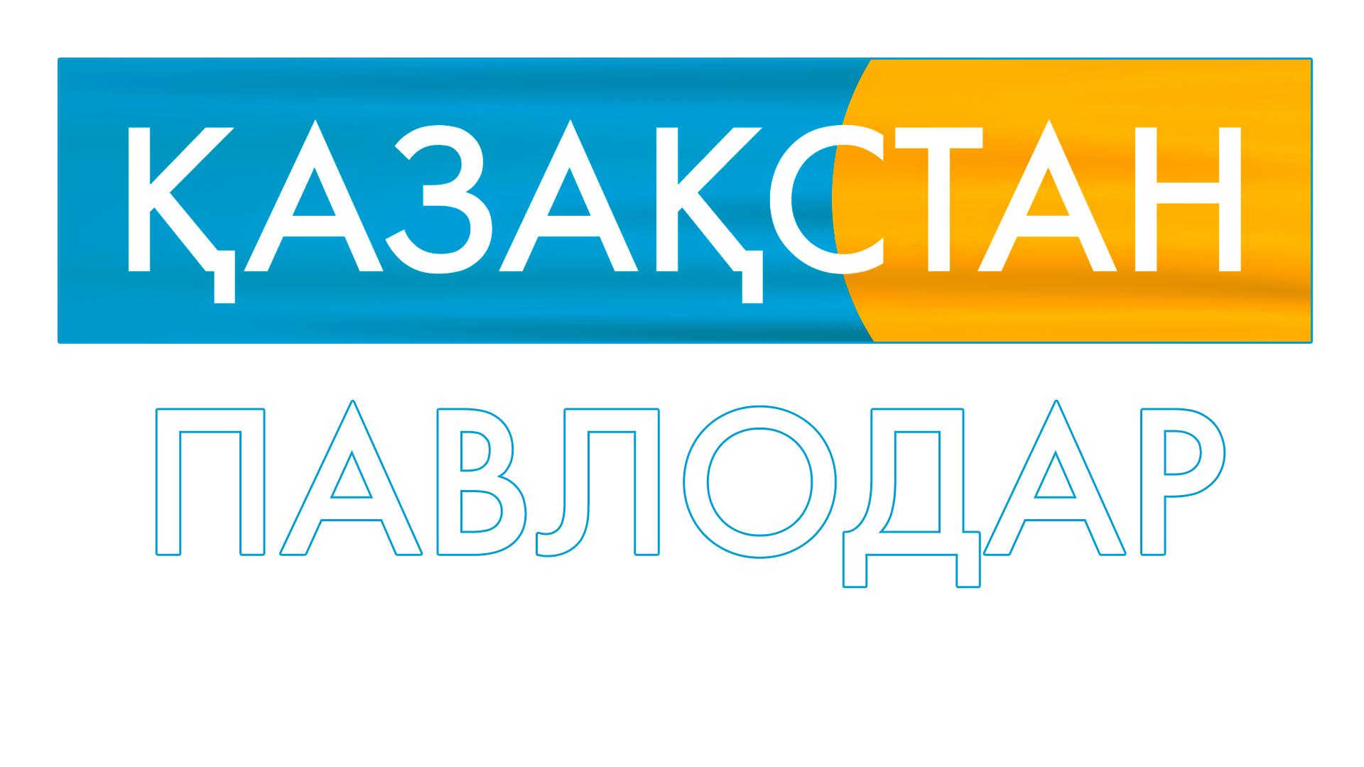 Тв казахстан смотреть онлайн бесплатно 5 фотография